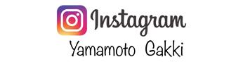山本楽器 Instagram
