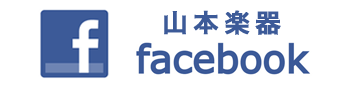 facebook 山本楽器