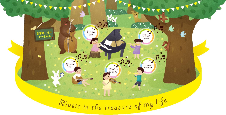 ヤマハ音楽教室レッスン再開のご案内 山本楽器|愛知県半田市 音楽教室 楽器販売 楽器修理・ピアノ調律