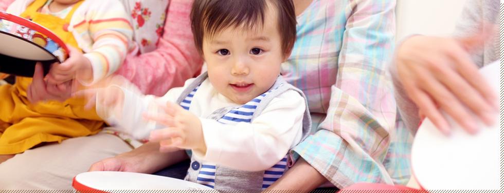 ドレミらんど らっきーコース 1歳児